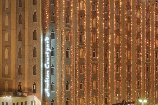 Arabian Courtyard Hotel & Spa - фото 23
