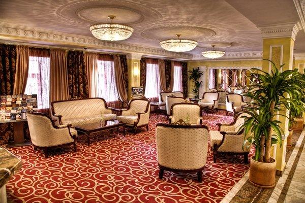 Отель Мандарин - 20