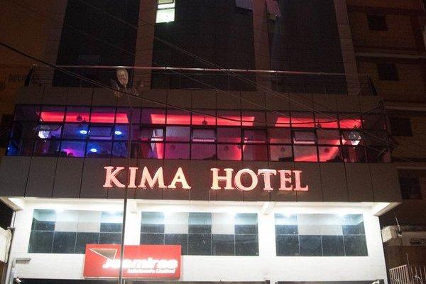 Kima Hotel - фото 23