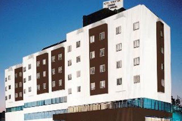 Hotel Condes de Urgel - фото 22