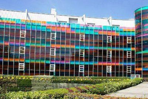 Apartamentos Jardines de Uleta - фото 22