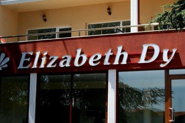 Elizabeth Dy Boutique Hotel - фото 19