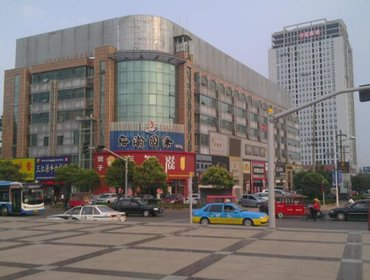 Апартаменты Rizhao Roma Holiday Apartment