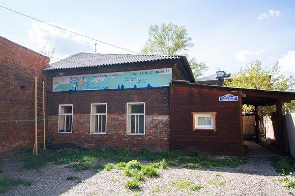 Хостел Клуб Путешествий - фото 20