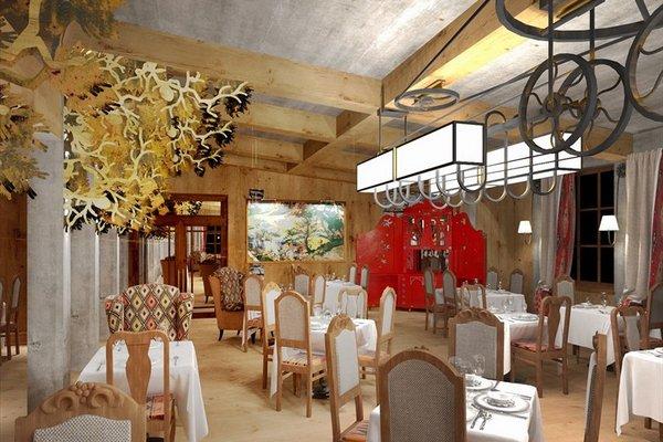 Aries Hotel & SPA - фото 12