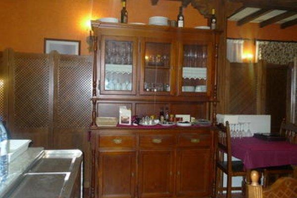 Hotel Rural Villa y Corte - фото 10
