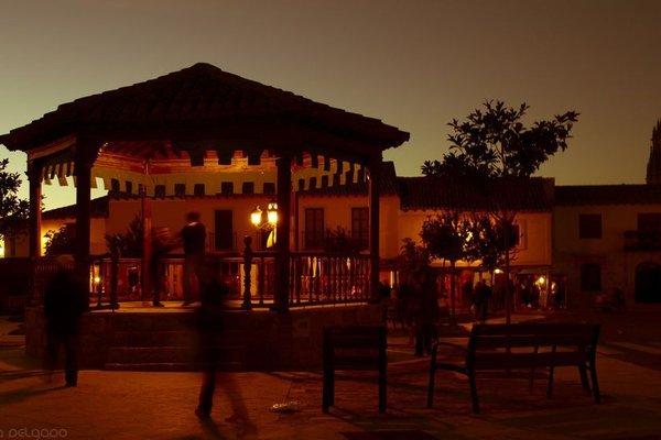 Hotel Rural Villa y Corte - фото 16
