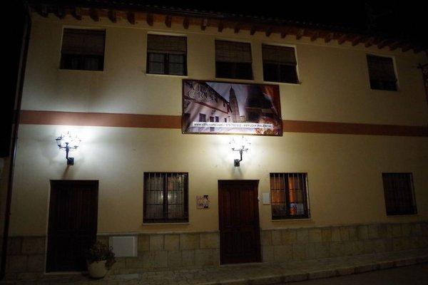 Hotel Rural Villa y Corte - фото 21