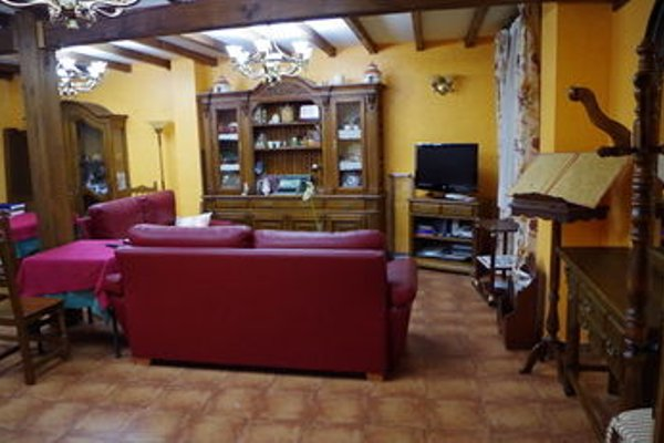 Hotel Rural Villa y Corte - фото 6