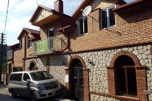 Zandarashvili Guest House - фото 23