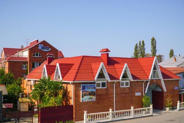 Гостиница у Моря - 23
