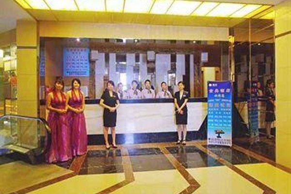 Jindian Hotel - Guangzhou - фото 6