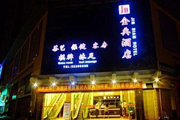 Jindian Hotel - Guangzhou - фото 7