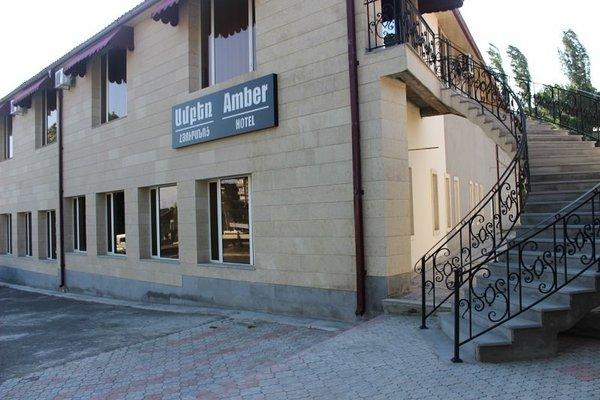Amber Hotel - 17
