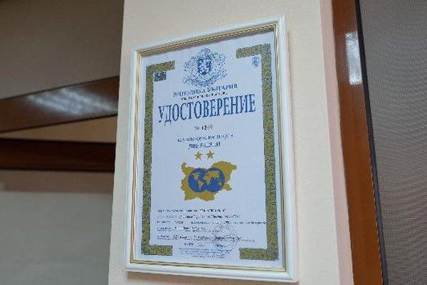 Family Hotel Varusha - фото 14