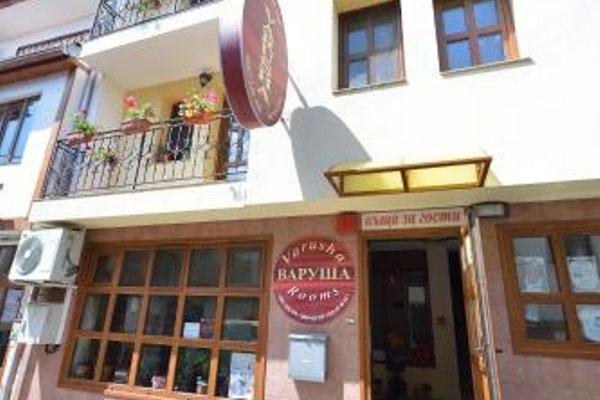 Family Hotel Varusha - фото 18