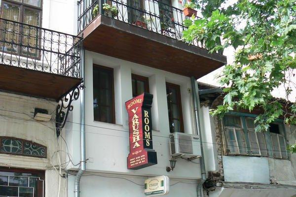 Family Hotel Varusha - фото 20