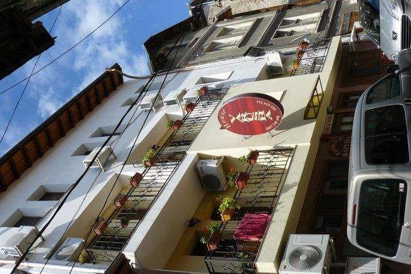 Family Hotel Varusha - фото 9