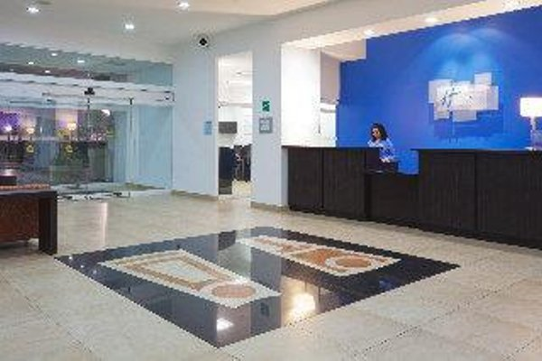 Holiday Inn Express Merida - фото 12