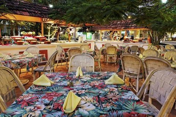Holiday Inn Merida - фото 8