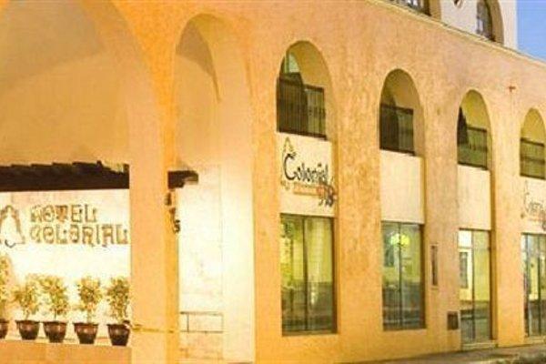 Hotel Colonial de Merida - фото 15