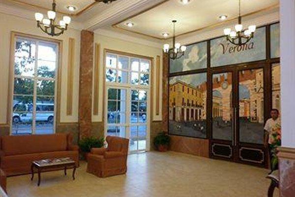 Hotel Victoria Merida - фото 14