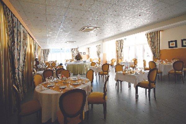 Nampula Hotel by Montebelo - фото 13