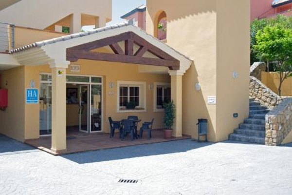Apartamentos Vista Real - фото 16