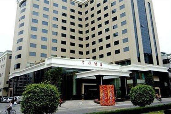 Delight Empire Hotel - 23