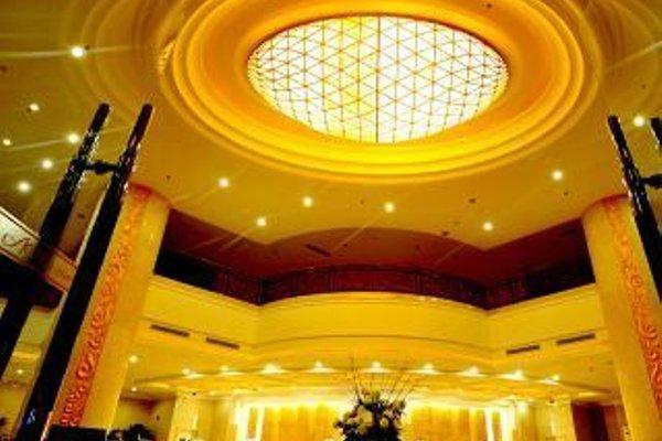 Dongguan Castfast Hotel - 7
