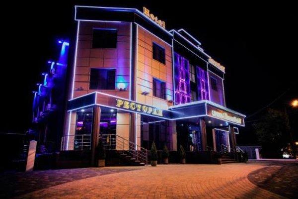 Отель Кремлефф - фото 23