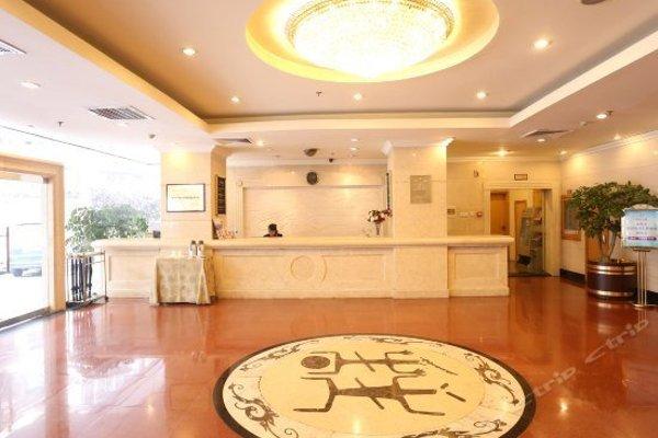 Chengdu Population Hotel - 3