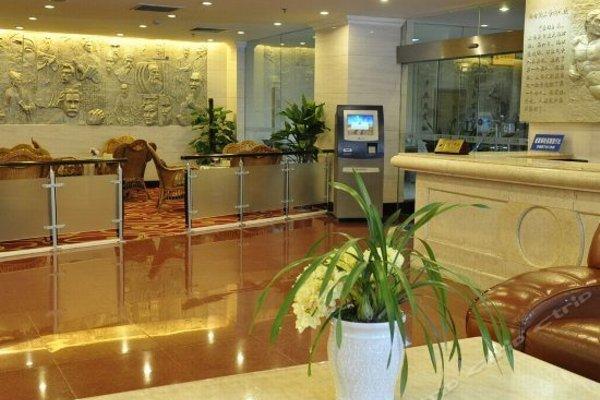 Chengdu Population Hotel - 4