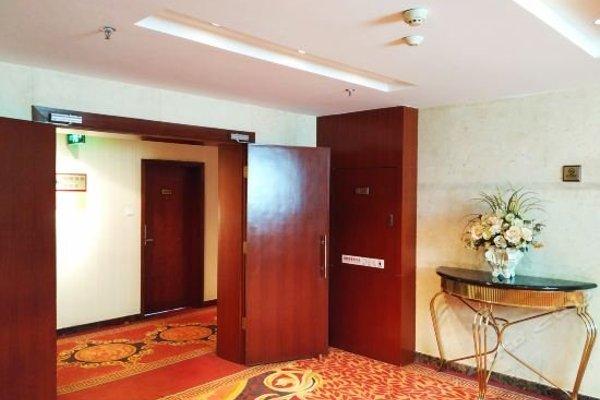 Chengdu Population Hotel - фото 5