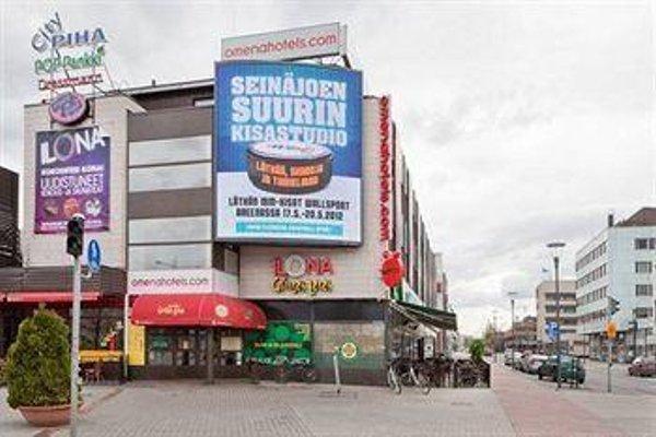 Omena Hotel Seinajoki - фото 20