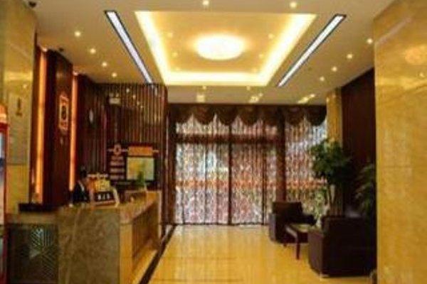 Super 8 Hotel Guangzhou Meihuayuan Subway Station - фото 7
