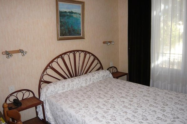Citotel Aero-Hotel - фото 4