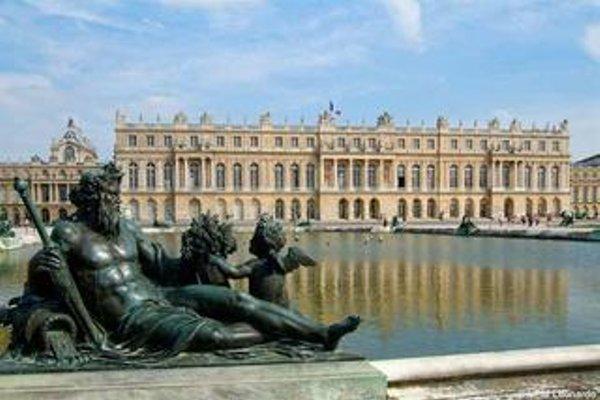 Mercure Versailles Chateau - фото 23