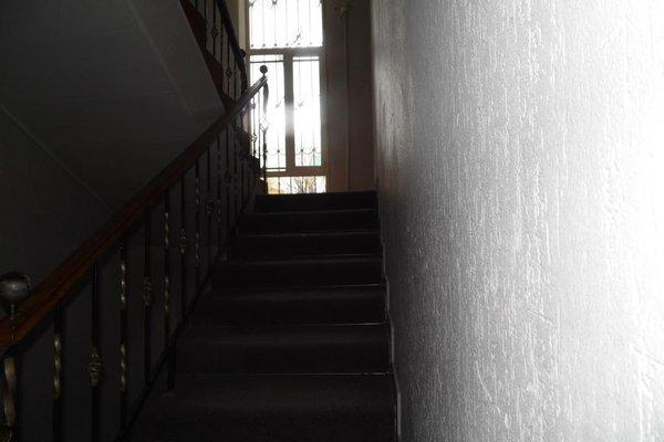 Отель Орион - фото 17