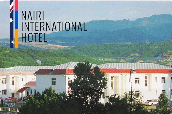 Отель Наири - фото 10
