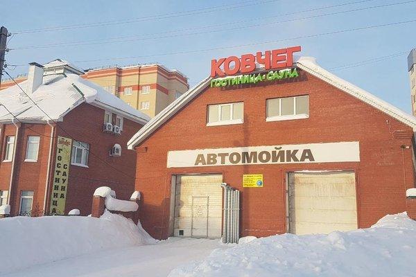 Гостевой дом Kovcheg - фото 21