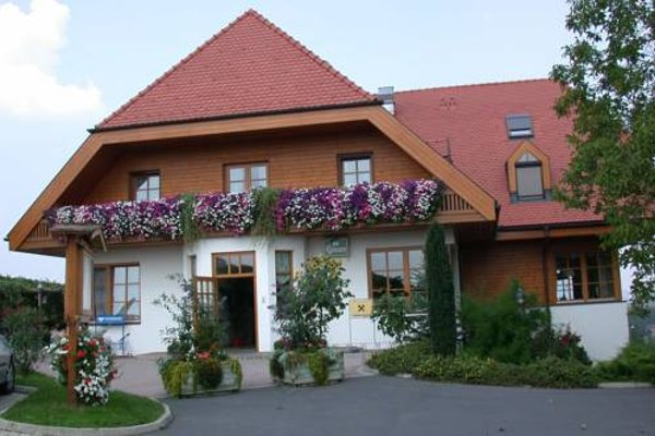 Weinlandhof - фото 18