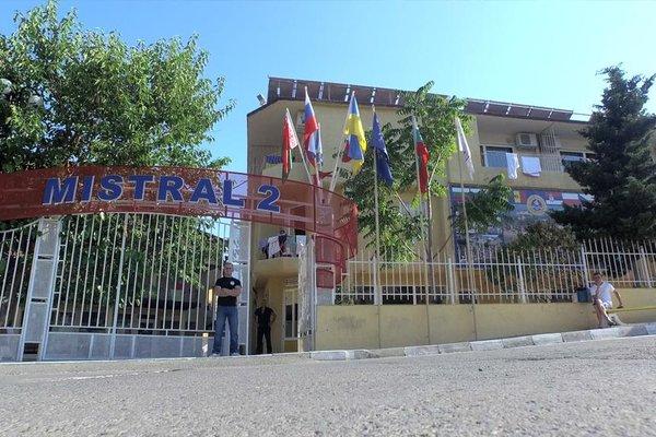 Hotel Kotva 3 - 16