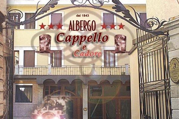 Отель Albergo Cappello e Cadore - фото 21