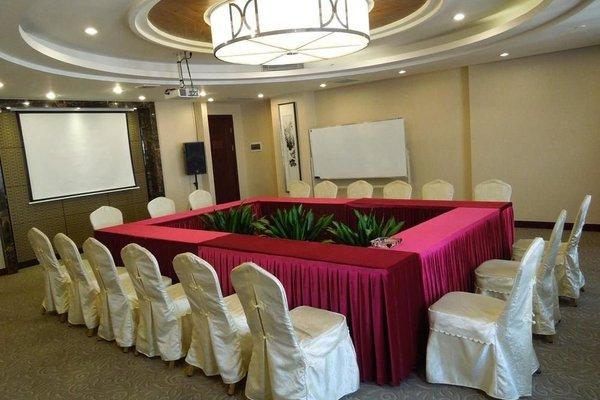 Guangzhou BoYa Hotel - фото 42