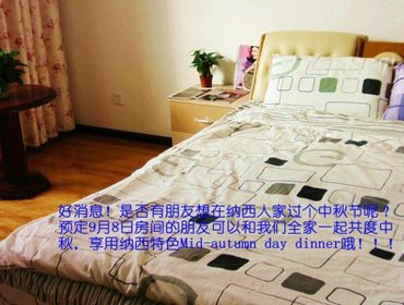 Apartments Homestay in Lijiang