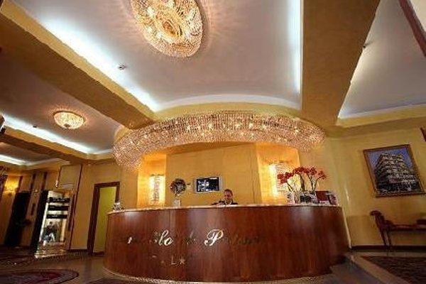 Hotel Palace - фото 13