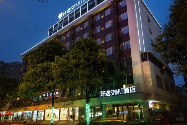 Chengdu Howdy Smart Hotel Chunxi Branch - фото 5