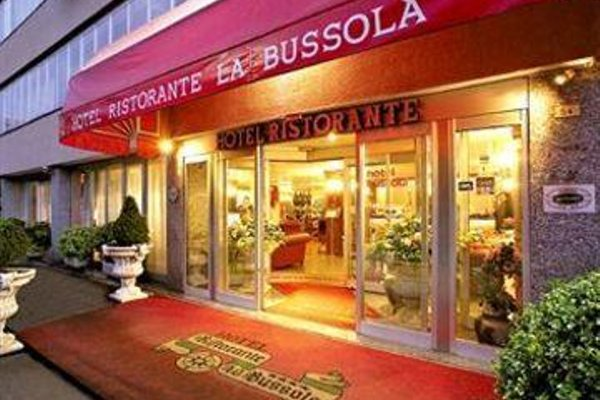 La Bussola (Тоскана) - фото 14