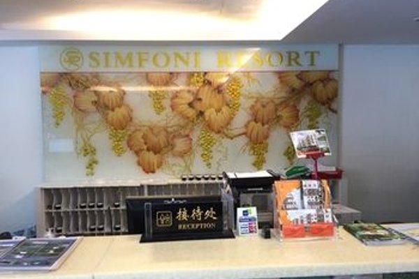 Simfoni Resort - фото 12